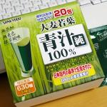 大麦若葉青汁純100%(三共同・SANKYOUDOU)