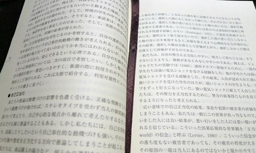 1日10ページ