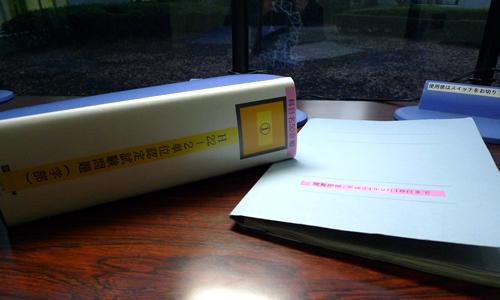 平成22年2学期単位認定試験の過去問題と解答