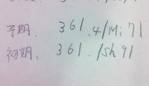 放送大学附属図書館の請求記号