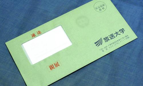 2012年1学期科目登録決定通知書&入金完了。