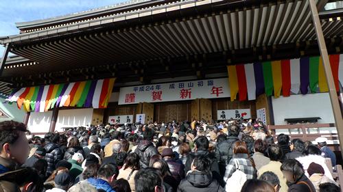 成田山新勝寺大本堂前