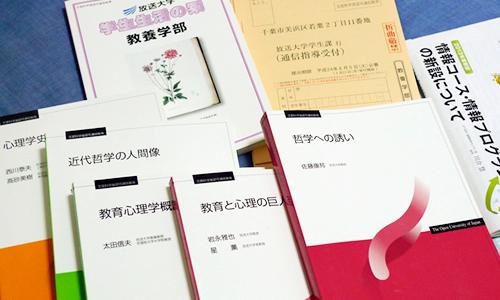教科書到着。2012年1学期開始間近。