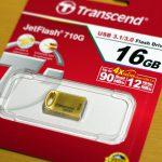 Jetflash710(トランセンド・USB3.1 & USB3.0)USBメモリーを購入